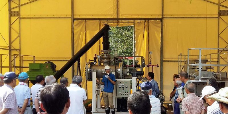 Hydrothermal Waste Treatment System in Japan (Shinko)